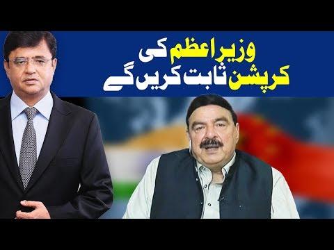 Dunya Kamran Khan Ke Sath - 11 October 2017 - Dunya News