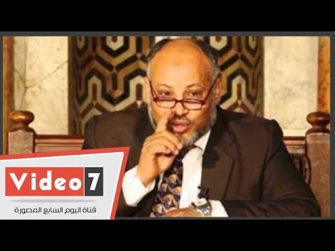إبراهيم الهدهد: 80% من القوانين المصرية مطابقة للشريعة الإسلامية  - نشر قبل 59 دقيقة