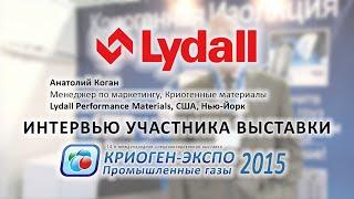 Коган Анатолий (Lydall Performance Materials, США, Нью-Йорк) о 14-ой выставке Криоген-Экспо-2015
