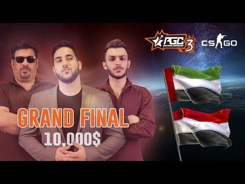 AGC 3 - CS:GO | Grand Finals, Part 2 |...