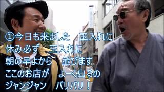2017年8月16日発売!山本譲二と吉幾三の名コンビで面白く歌って...