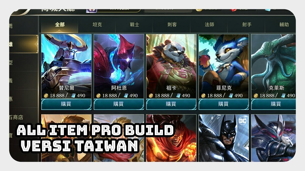 Aov Arena Of Valor Build Top All Item Hero Versi Taiwan
