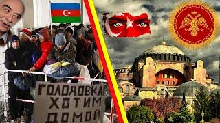Антироссийский бум в азербайджанском сегменте соцсетей ... .