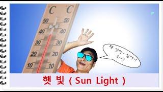 [ 짜!꾹트 ] EP15 햇빛 [ Jja!Kkuk Tr…