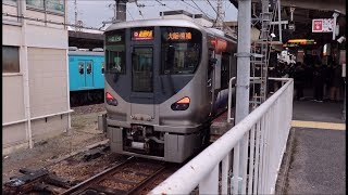 JR阪和線 鳳駅に直通快速大阪方面京橋行きが到着&発車 X9