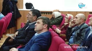 Прием граждан прошел в администрации Каспийска