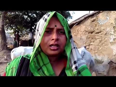 चित्रकूट जिले के छेदियाखुर्द गाँव में बबली कोल के गुंडों ने दहशत मचाई