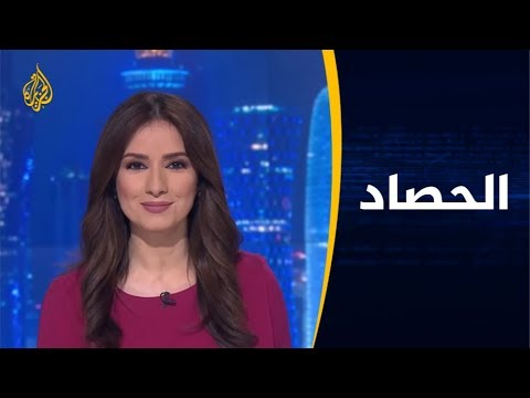 الحصاد-تونس.. جدل سياسي وقانوني لعدم تصديق الرئيس قانون الانتخابات  - نشر قبل 9 ساعة