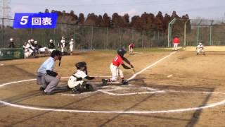 【少年野球】20140309北村健龍ノーヒットノーラン