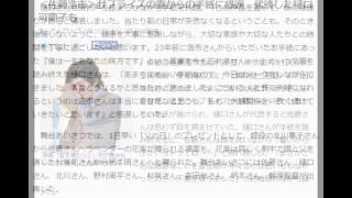 佐藤浩市>サプライズの妻からの手紙に感涙 代読した樋口可南子も まん...