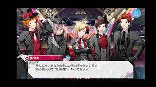 【オンエア! ユニットソング】Hot-Blood 「FLAME」 永塚拓馬 検索動画 24