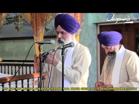 SACHI TAKSAL | SANT JARNAIL SINGH KHALSA BHINDRANWALE | JAGOWALA JATHA
