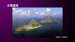 アジア太平洋地域における中国の海洋活動と日本の対応 thumbnail