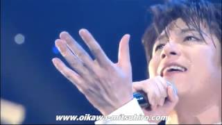 "及川光博 - Concert ""Phantom Of The Fantastix"" (Blue Rose)"