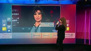بي_بي_سي_ترندينغ   #فيفي_عبده تتحدث مع رانيا العطار حول تقديمها دروس رقص في #السعودية