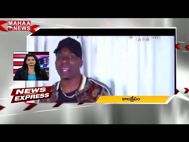 Cricketer Dwayne Bravo Song Viral In Social Media | MAHAA NEWS
