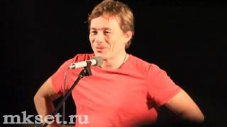 Олег Васильков в Уфе