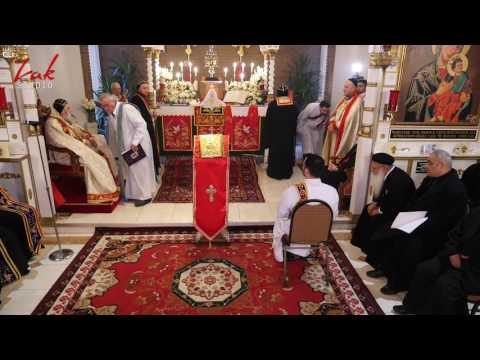 Fr. Imad Al-Banna Ordination Ceremony قداس رسامة الاب عماد البناء