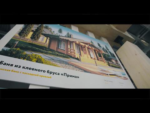 Обзор выставки «Деревянный Дом, весна – 2017» в Крокус Экспо