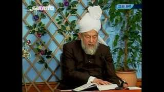 Tarjumatul Quran - Sura' Al Imran [Progeny of Imran] 181-194.