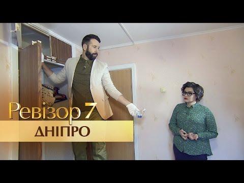 Интересное о городе Днепр Днепропетровск