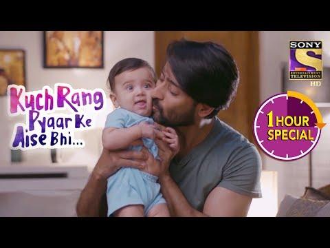Rewind | Kuch Rang Pyaar Ke Aise Bhi | Part 15