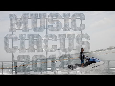 music curcus 2018 marine activity ver.
