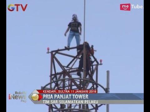 Stress Sering Dipukuli Ayah Tiri, Pelajar SMK Nekat Naik Tower untuk Bunuh Diri - BIP 12/01 Mp3