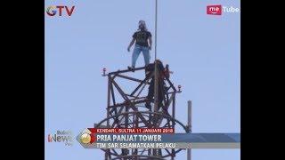 Stress Sering Dipukuli Ayah Tiri, Pelajar SMK Nekat Naik Tower untuk Bunuh Diri - BIP 12/01