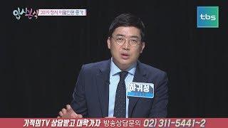 2019 정시 이월인원 증가 [입시본색]