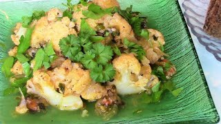 Чахохбили из цветной капусты . Самое вкусное блюдо из цветной капусты !