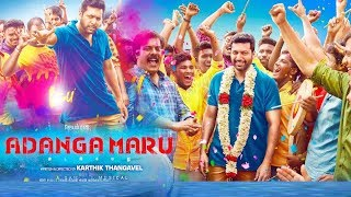 New Movie Adanaga Maru| Latest Movie Adanga Maru | New Released Movie Adanga Maru |