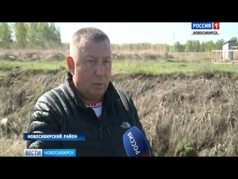 Новосибирец купил земельный участок с закопанной  на нем свалкой