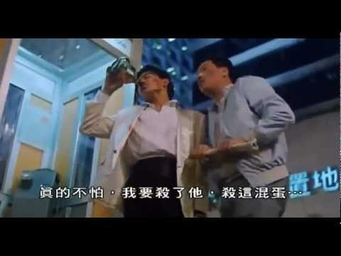 Andy Lau - Jue Bu Fang Qi