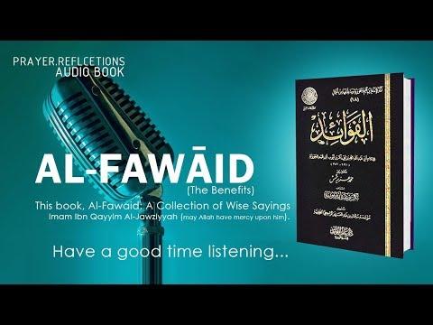 intro---al-fawaid-(the-benefits)-audiobook-|-كتاب-الفوائد-مترجم