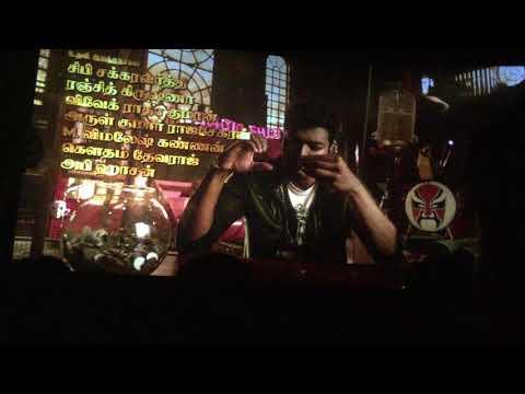 Mersal   Vetri (Magician) Intro   Maayon Song   FDFS   Sri Lanka