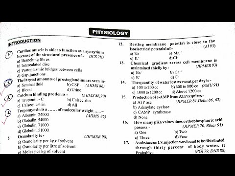 Aiims pg Physiology mcq part 1 - YouTube