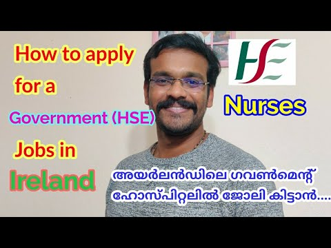 How To Apply For Government (HSE) Jobs In Ireland - Nurses / Malayalam Vlog No : 54