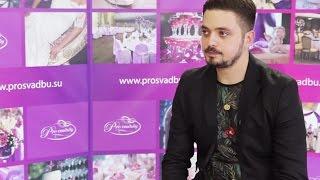 Современный ведущий на свадьбу о гаджетах, инстаграме и конкурсах. Антон Скляр