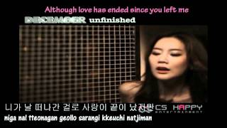 [MV/HD] December (디셈버) - Unfinished [ENG-SUB + Lyrics HAN|ROM] MP3 DL