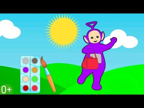 Мультик раскраска. Детские онлайн раскраски из мультфильма Телепузики