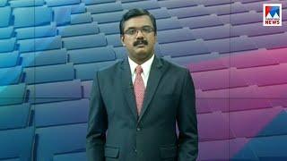 പത്തു മണി വാർത്ത | 10 A M News | News Anchor - Priji Joseph | September 11, 2018