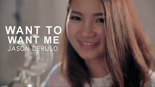 Jason Derulo - Want To Want Me   Cover by Mylé