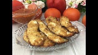 Crunchy Chicken Parmesan - Очень вкусная куриная грудка в панировке с пармезаном.