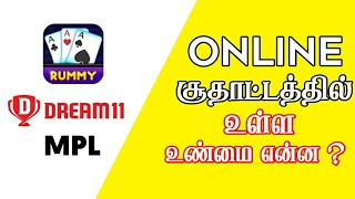 Online சூதாட்டத்தில் உள்ள உண்மை என்ன ? How online prediction works ? Tricks Creation Tamil