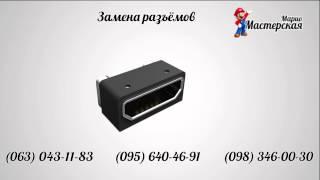 ремонт планшетов(, 2015-08-11T11:57:03.000Z)