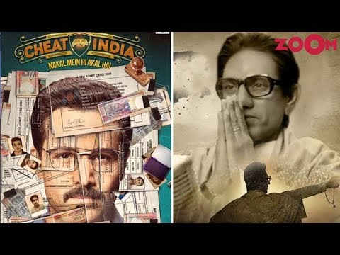 'Cheat India' makers avoid clash with 'Thackeray' by preponing the film Mp3