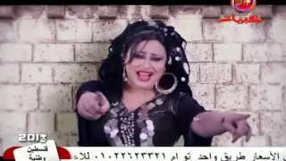 غرام وحنين الحته الجوانية على شعبيات تحياتي نصر كامل   YouTube