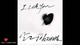 ALi & Yim Jae Bum -- I Love You (With 임재범) [MP3+DL]