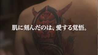 映画『極道の妻(つま)たち Neo』予告編 原田夏希 動画 3